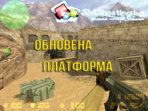 SMSHosting counter strike updated platform